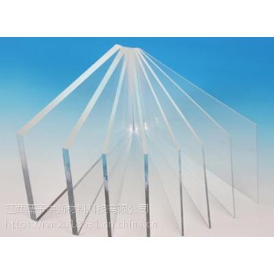 厂家直销透明有机PS板 聚苯乙烯PS面板加工