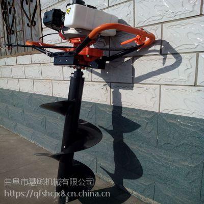 电线杆打孔机 拖拉机挖坑机哪里有卖 慧聪机械批发钻眼机价格