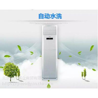 Gree/格力 KFR-120LW/(12568S)Ab-2 JC01定频机房专用冷暖5匹柜机