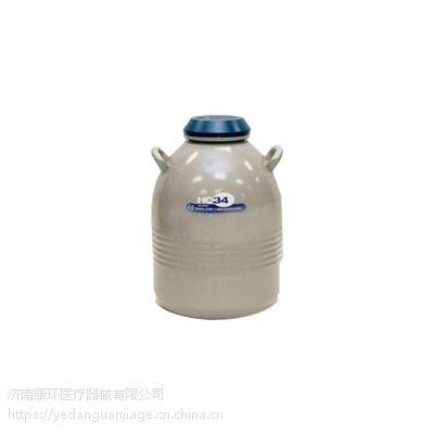 沃辛顿(泰来华顿)进口液氮罐HC34