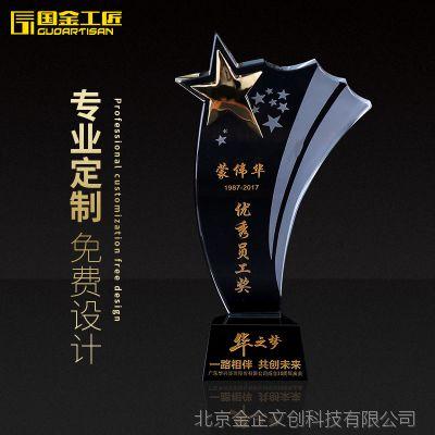 国金工匠水晶奖杯定制 五角星大拇指音乐比赛纪念品 授权牌定做