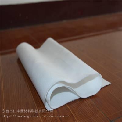 014-1厂家直销黏胶涤纶纤维针刺无纺布 卫生材料专用无纺布 吸水性针刺棉
