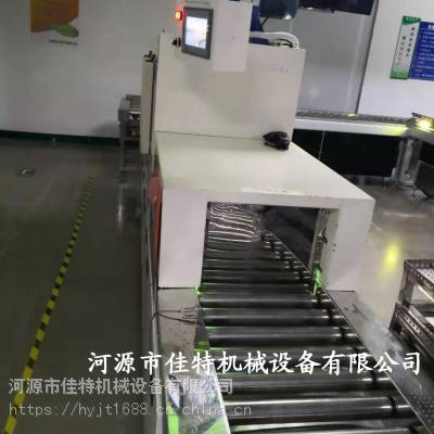 厂家订制UV固化机 UV炉 UV紫外线光因机 UV固化隧道炉 小型UV机