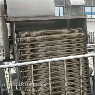 机械格栅 机械格栅除污机 厂家直销 欢迎来电咨询