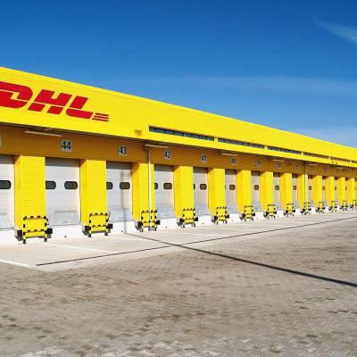 随州DHL中外运敦豪国际快递,随州DHL国际快递公司,随州UPS国际快递,随州联邦国际快递,