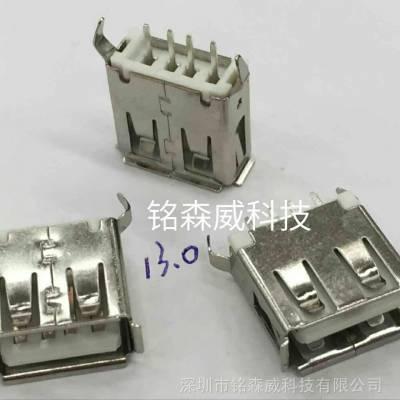 立式A母180度弯脚USB母座 AF180度13.0MM 13.7MM 15.0MM 铁壳全包