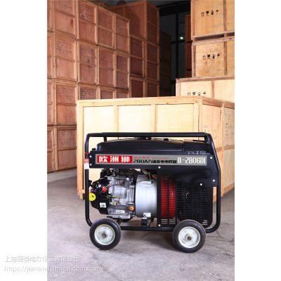 300A汽油发电焊机,B-300GDI