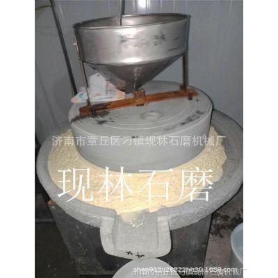 新款豆浆电动石磨机 电动石磨  免清洗石盘式 豆浆豆花石磨机