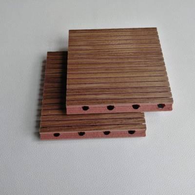 厂家直销报告厅室内阻燃槽孔木质吸音板