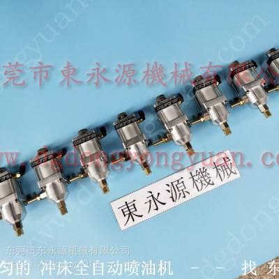 耐用的 高速冲压机给油器,不锈钢附电磁阀喷油器找 东永源