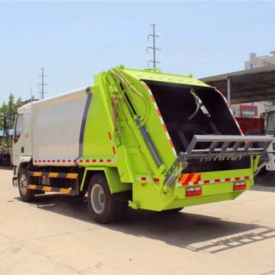 国六垃圾压缩车环卫垃圾车***报价