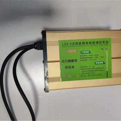 锂电池厂家哪家好-山东鑫旺照明灯具-组装锂电池厂家哪家好