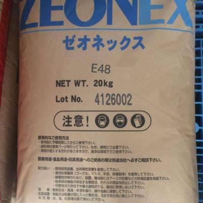 光学级COC日本瑞翁330R 高透明 高清晰COC镜片材料