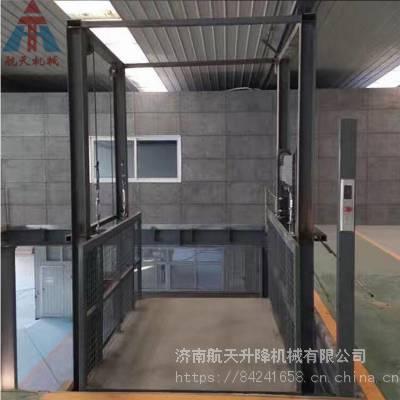 新余供应室内小型液压电梯 化工厂防爆运货升降机 阁楼地下室升降平台 航天定制
