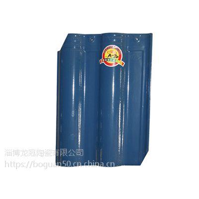 山东全瓷瓦厂家供应-泰安陶瓷屋面彩瓦、临沂釉面彩瓦、莱芜全瓷瓦
