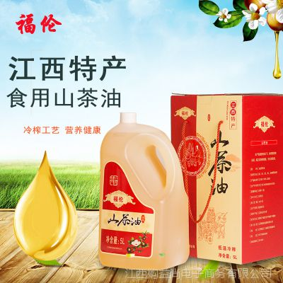 福伦茶籽油5L礼盒装野山茶油冷压榨一级有机食用油月子油一件代发