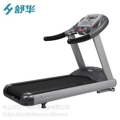 佛山舒华单位健身房商务跑步机 专业智能跑步机品牌