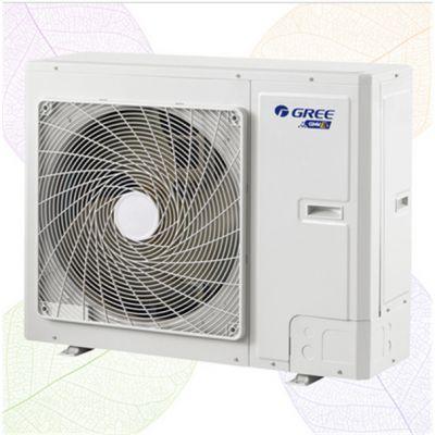 地暖中央空调-博恩冷暖设备-六安中央空调