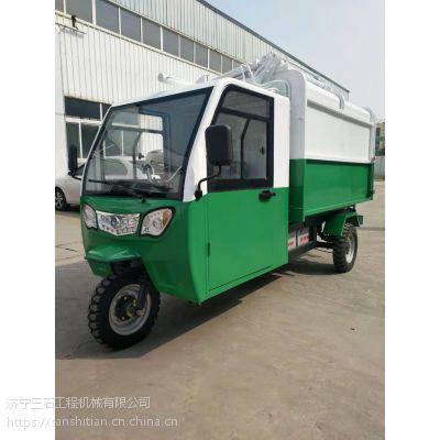 3方电动全封式箱体三轮垃圾车 防止泄露小型电动挂桶式垃圾车