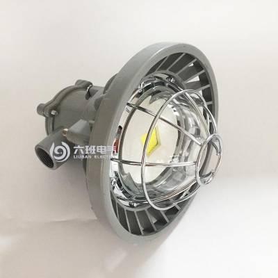 DGS24/127L(C)矿用隔爆型LED巷道灯照明灯