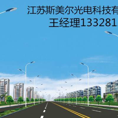 邵阳LED10米120W接电路灯价格 湖南220V市政路灯生产厂家
