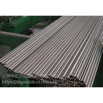 供应AISI4340合金钢ASTM4340钢棒可切割
