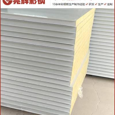 莞辉玻镁彩钢板(图)-玻镁彩钢板品牌-玻镁彩钢板