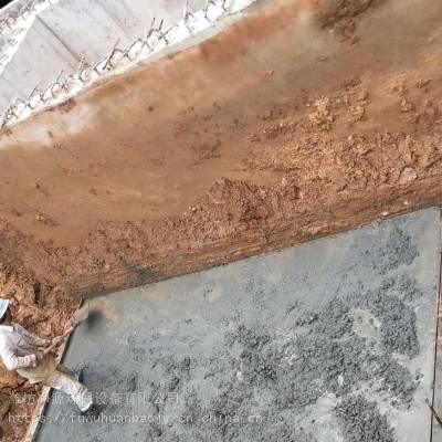 山南乡镇医院污水处理设备