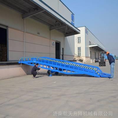 威海厂家定做大吨位液压式登车桥 折叠式登车桥 航天可按需定制 各种登车桥 装卸平台 型号齐全