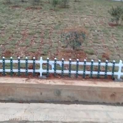 厂家鄂州市pvc护栏围栏品牌厂家