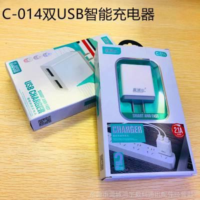 直通车双USB充电头适用iphone通用安卓type-c手机平板2.1A快充头