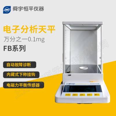 【上海恒平】FB423自动内校电子分析天平/电子天平/1mg