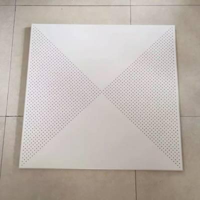 便利店定制600X600对角穿孔铝扣板 白色吸音铝扣板