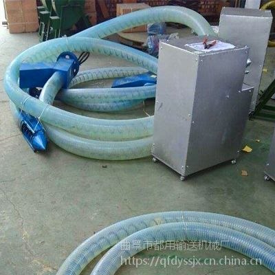 水泥粉软管吸粮机 玉米小麦装车吸粮机 沙土软管吸料机