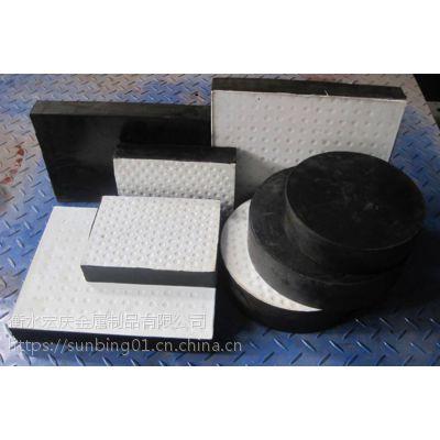供应桥梁橡胶支座、GJZ、GYZ型、可加工订做各种型号支座橡胶减震器