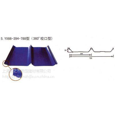 嘉兴0.7mm厚屋面彩钢板YX66-394-788型彩钢瓦厂家
