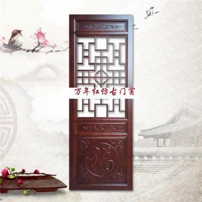 中式仿古花格-花格-万年红木雕专业生产(查看)