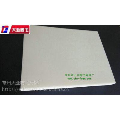供应特种海绵防静电泡绵衬垫