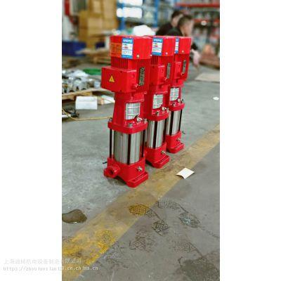 供应消防公司,消防泵,XBD5.0/10-G-L,多级泵高扬程3CF认证