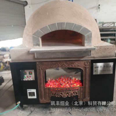 果木熔岩火山石比萨炉机器设备