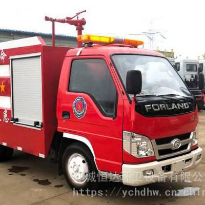 福田3吨水罐消防车 恒达环卫小型小卡之星2民用消防车