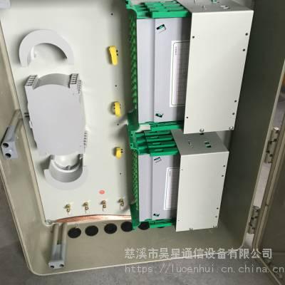 昊星 SMC分纤箱96芯1分96光纤分路器箱室外防水FTTH分线盒