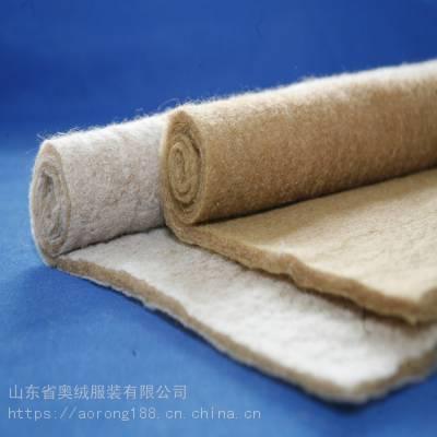 供应驼绒热熔絮片 驼绒耐水洗絮片 防钻绒驼绒絮片 驼绒被胎棉