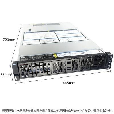 成都联想服务器代理商_Thinksystem SR650服务器金牌6138/64G/2.4T