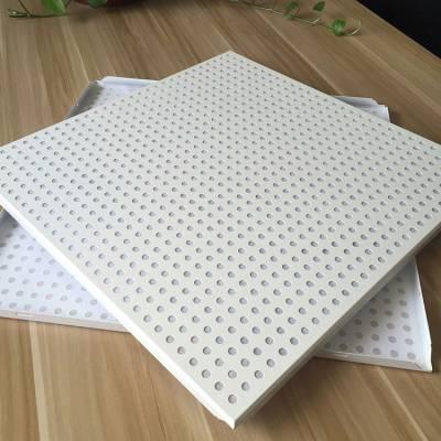 500X500铝扣板吊顶 0.6厚吸音微孔铝扣板