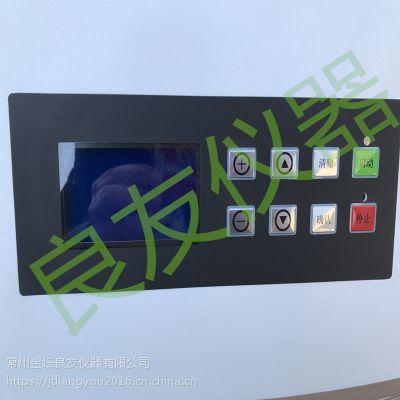 金坛姚记棋牌正版 TDL5M实验室低速冷冻离心机特价