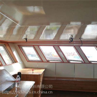 船用防火板 船内舱防火装饰板 暖白 炫白 满地白银 玻镁装饰板 无机饰面板 三聚氰胺面饰