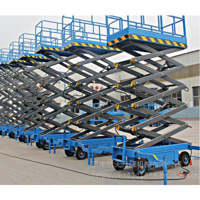 航天现货供应SJY0.5-10四轮移动式升降平台 剪叉移动式升降台 款式新颖 质优价廉
