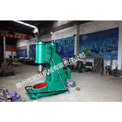 150公斤空气锤山东润发空气锤厂家直销150电锤支持视频验证实力