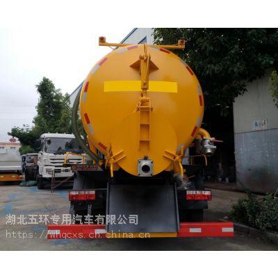 供应华通牌5吨 8吨 10吨吸污车 污泥转运车 化粪池清理车